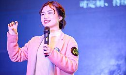 NULS联合创始人王小莉:以多链并行和??榛杓仆平榱从τ寐涞?| 金色财经独家专访
