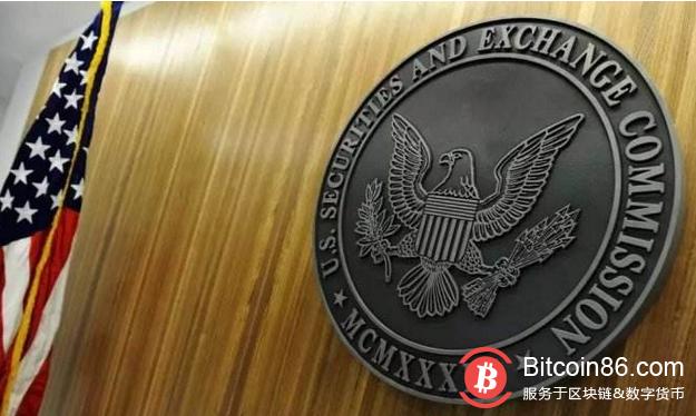 """美国证券交易委员会委员警告说:不要对ICO""""一刀切"""""""