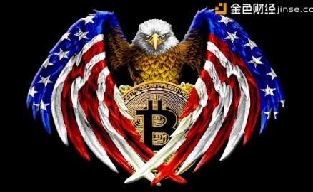 美国:近期值得关注的加密货币监管动态