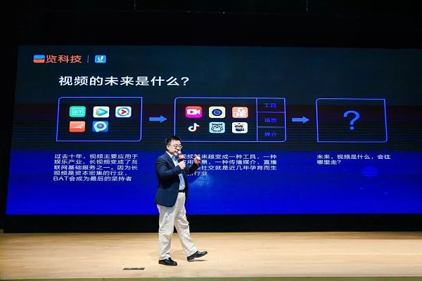 好兔视频罗江春:坚信区块链有美好未来 一定不是重复互联网的老路