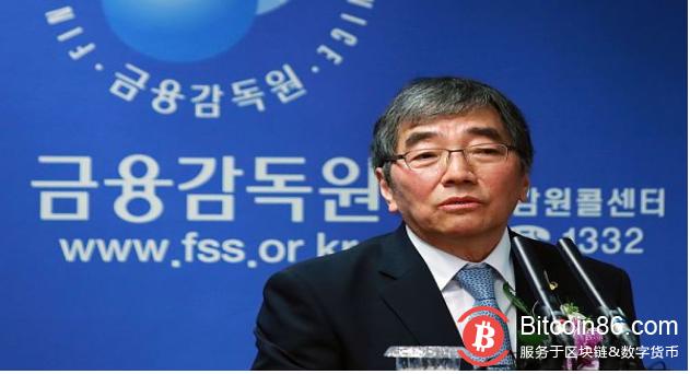 韩国FSS新任局长:监管机构在合作同时应独立发挥其职责