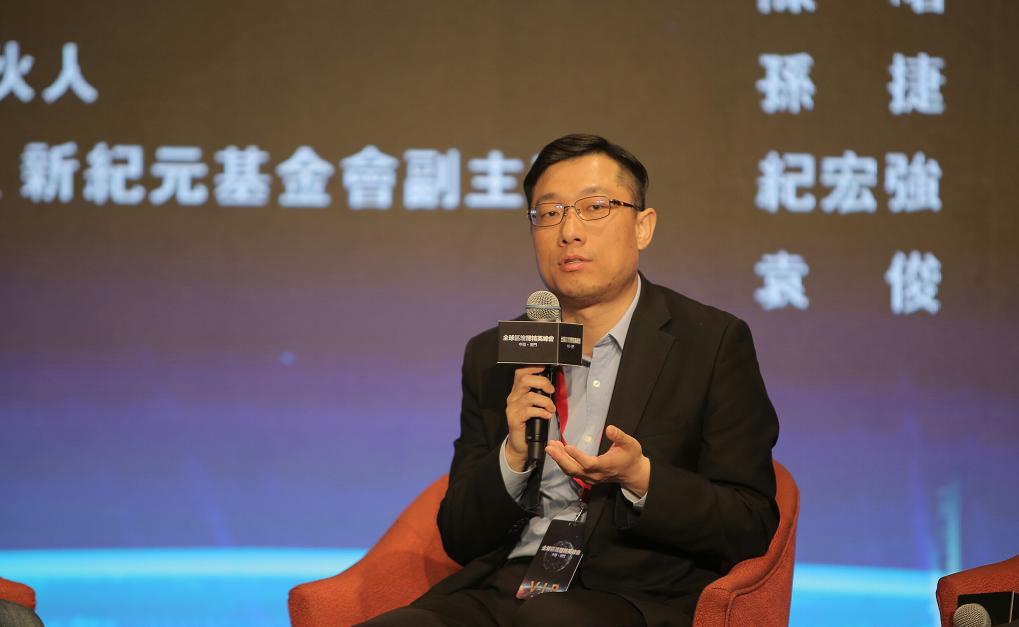 世纪资本CEO孙捷:区块链化成行业发展趋势