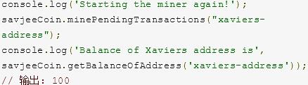 纯干货 区块链用JavaScript这样写 你就能玩转币圈
