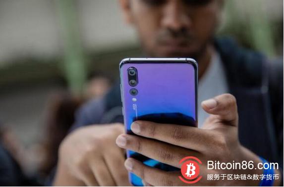 传华为拟在全部手机中允许用户下载安装比特币钱包