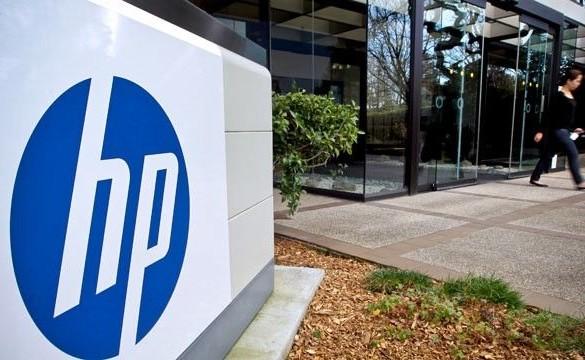 惠普与区块链初创企业合作推出智能汽车平台
