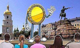 乌克兰国家证券股票市场委员会:加密货币应被视为金融工具