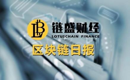 区块链日报:加密货币整体市值半月缩水约3866亿人民币,原OKEX CEO李书沸入职火币(5月21日)