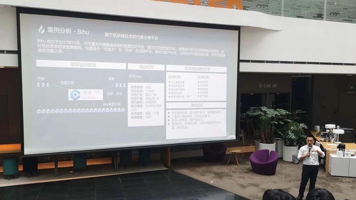 火币COO朱嘉伟:网易星球黑钻预计登陆火币