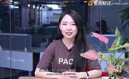 区块链技术的应用(上)宁话区块链 第9集【视频】