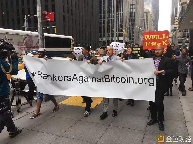 纽约共识大会场外银行家们游行抵制比特币