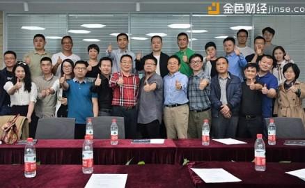 三十人论坛杭州启动仪式在杭州迪凯银座圆满举办