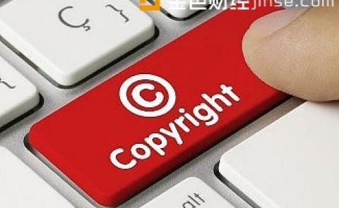 资本争相布局 区块链+版权可行性分析 | 哈希世界研究院