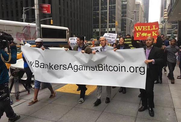"""""""银行家抵制比特币""""游行发起人称之为""""玩笑"""" 宝二爷称是营销活动"""