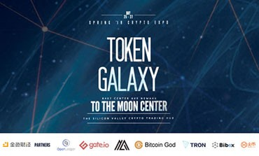 Token Galaxy全球区块链博览会