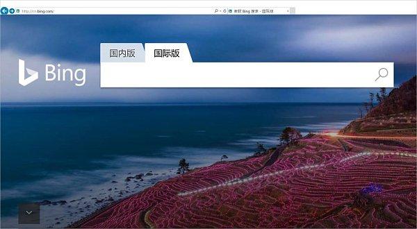 微软声明Bing浏览器宣布在全球范围内禁止比特币和其他加密货币广告