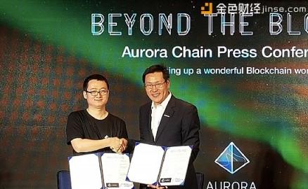 极光链全球发布并与新加坡世界区块链峰会达成战略合作