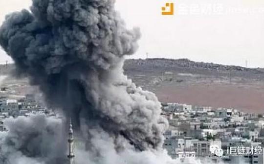 叙利亚硝烟弥漫,虚拟货币是否再次成为投资者新宠?