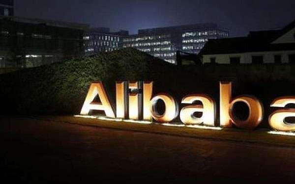 阿里巴巴子公司天猫国际宣布成功将区块链技术整合到公司跨境物流业务中