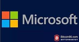 微软或采用比特币闪电网络建立身份认证系统