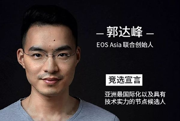 eos柚子币app官方下载,柚子币6月利好 -eos币能投资吗