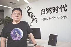 白鹭科技创始人陈书艺:打造区块链游戏新生态,从推出一条公链开始|金色财经独家专访