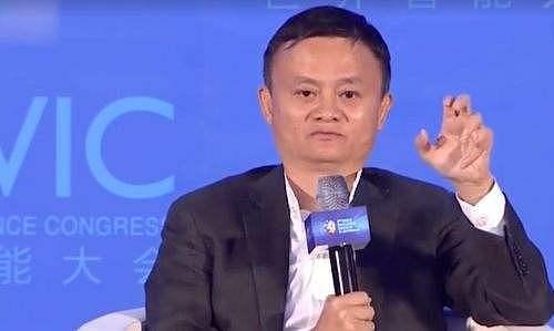 (图片来源自网络阿里巴巴集团董事局主席马云)