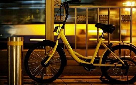 独家 | ofo宣布成立区块链研究院 解决共享单车的城市治理难题
