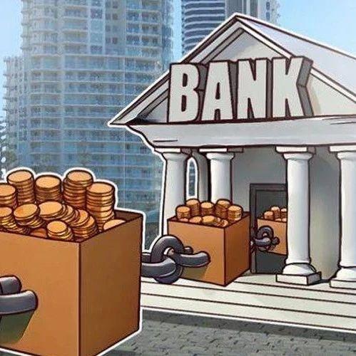 台湾银行发布首个区块链支付系统