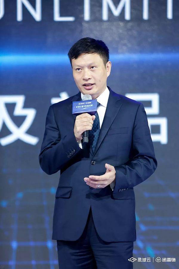 迅雷集团CEO、网心科技CEO 陈磊