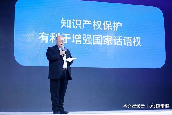 香港知识产权交易所董事局主席 吴高林
