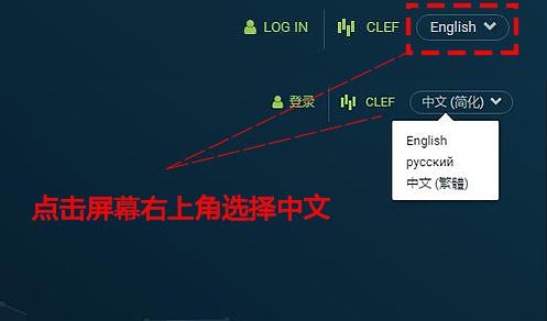 在Bitfinex官网主页右上角选择中文