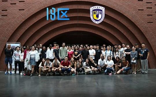 新加坡18区携手北京外国语大学举办宣讲会,依托社区推动区块链人才培养