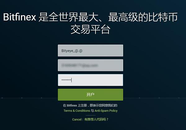 Bitfinex官网开户注册界面