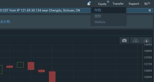 点击Bitfinex官网后台右上角的Transfer选项