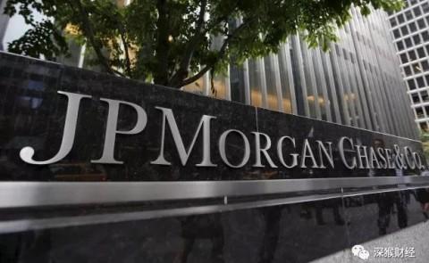 前摩根大臣Amber Baldet:银行会很快开始交易加密货币,托管是重大挑战