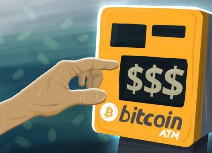 南非推出首个加密货币自动提款机 预计下周正式启动运营