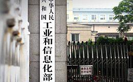 工信部信息中心联合深链财经发布《2018中国区块链产业白皮书》:中国区块链企业达456家