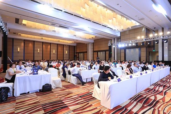 2018中国区块链高峰论坛 一同拥抱区块链
