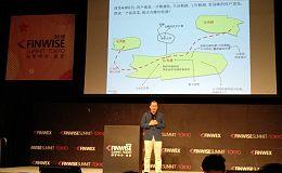 新加坡国立大学教授&北京大学国家发展研究院特聘教授周宏骐:解构区块链+驱动的商业创新模式