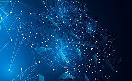 首届区块链技术应用高峰论坛 聚焦区块链前沿技术创新