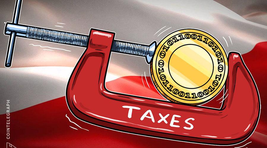 波兰财政部停收加密货币税,承诺将更好地监管