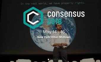 Qtum量子链参加Consensus 2018,X86虚拟机蓄势待发