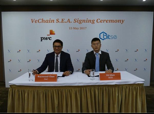 普华永道中国及普华永道新加坡欣然宣布与区块链服务供应商唯链合作