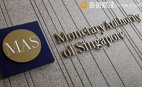 新加坡金管局计划降低多中心化交易所准入门槛,或迎持牌交易所大爆发