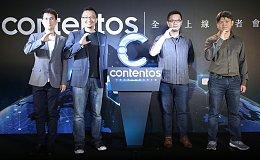 Contentos发布数字内容公链:用区块链打造全球内容新生态