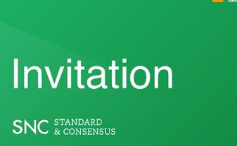 悬赏一个比特币招募代码评审团 SNC Invitation