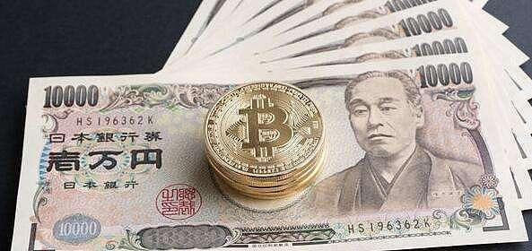 日本国税局披露加密货币纳税情况