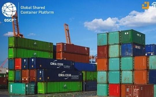 Blockshipping-集装箱货运业的区块链解决方案