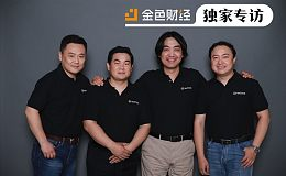 MATRIX:打造区块链世界里的Windows操作系统 | 金色财经独家专访