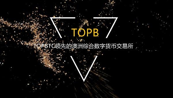 TOPBTC.ONE平台币(TOPB)强烈来袭!